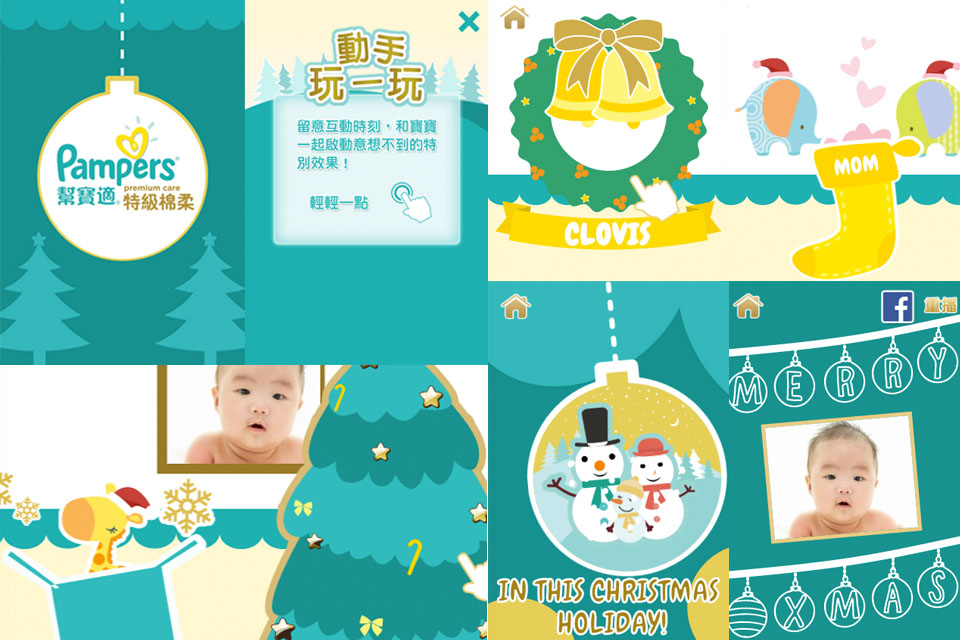 Pampers Songify Campaign
